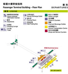 Hong Kong International Airport Level 7 Map