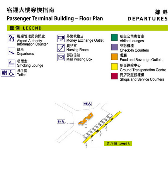 Hong Kong International Airport Level 8 Map