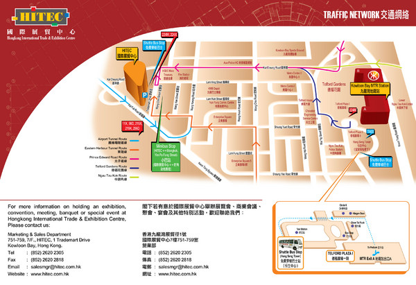 Hong Kong International Trade and Exhibition Center Map