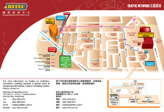 Hong Kong International Trade and Exhibition...