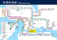 Hong Kong MTR (Metro) Route Map