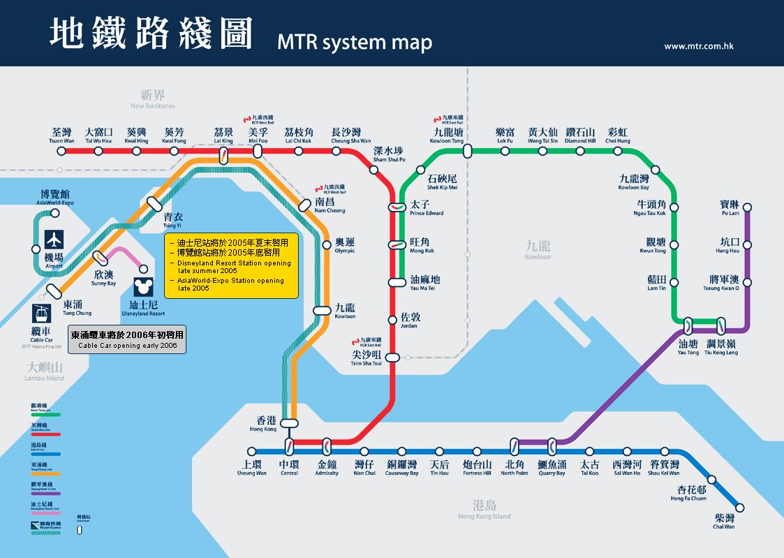 Hong Kong MTR System Map Hong Kong mappery