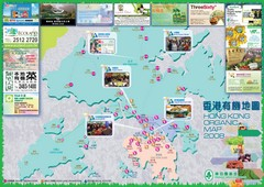 Hong Kong Organic Map