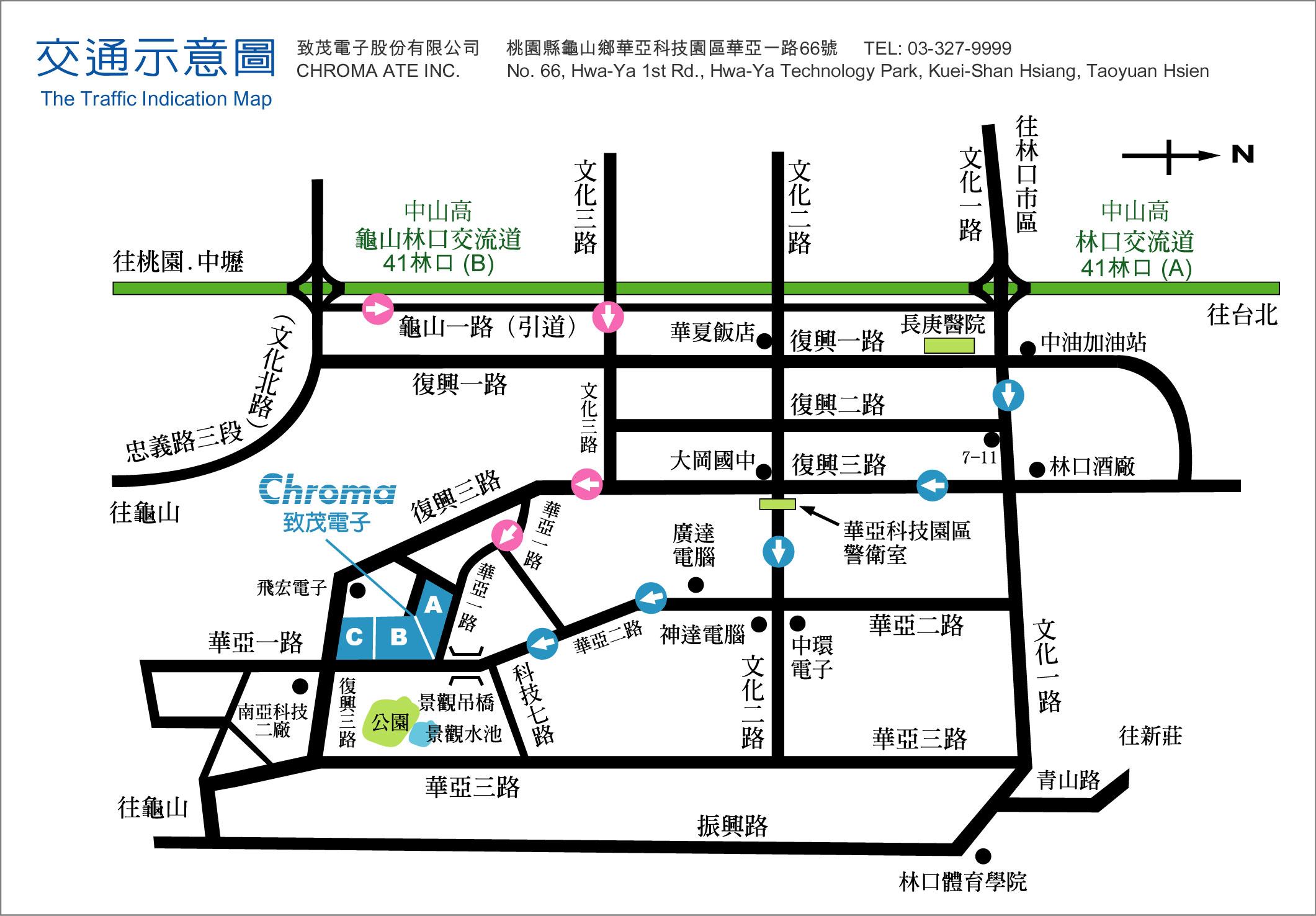 Xian Subway Map Pdf.Tourist Map Xian In Addition Chimelong Resort Guangzhou Map Further