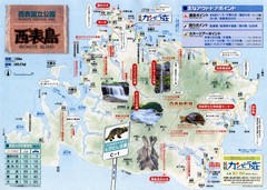Iriomote Island Tourist Map
