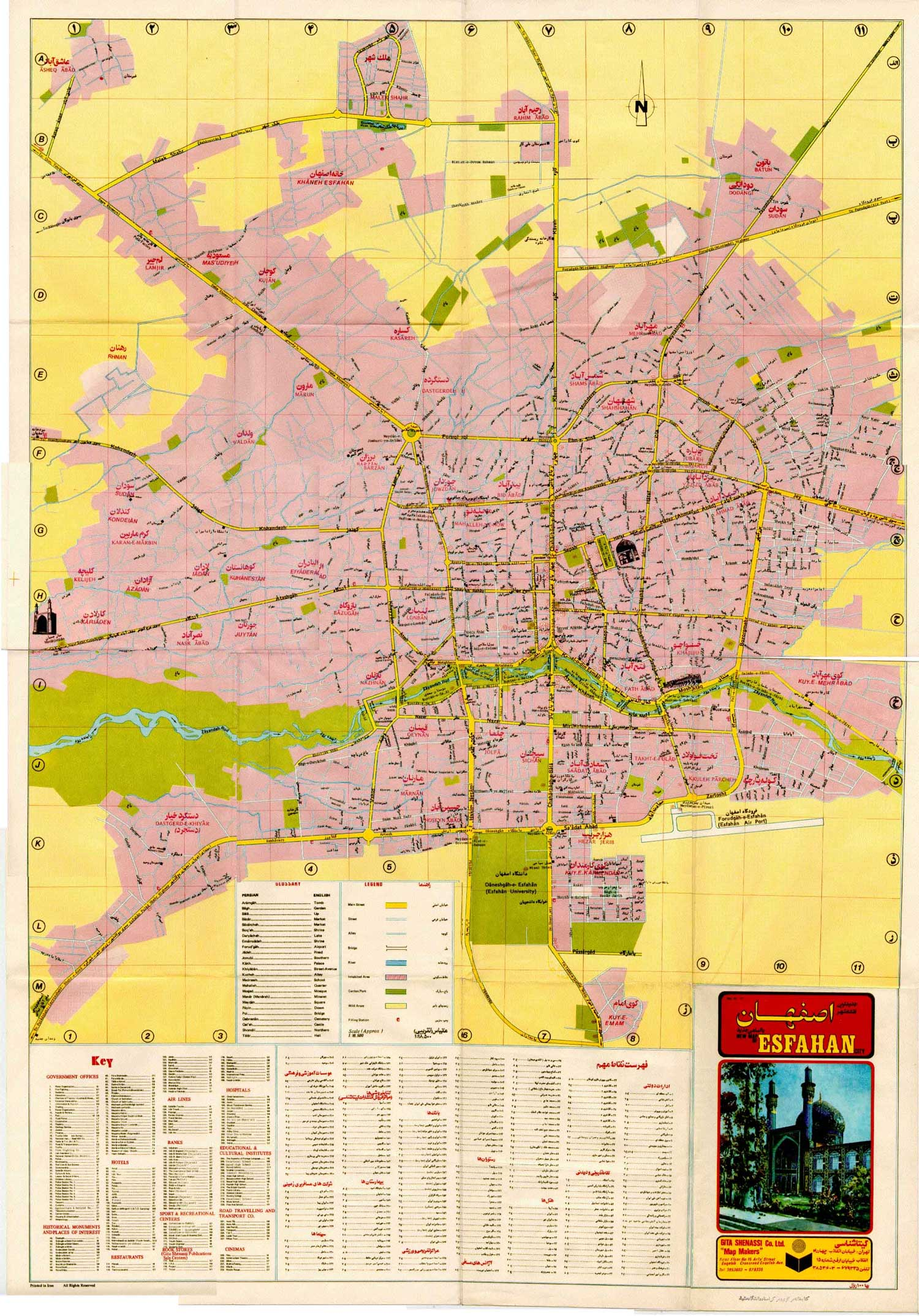 Map pdf isfahan