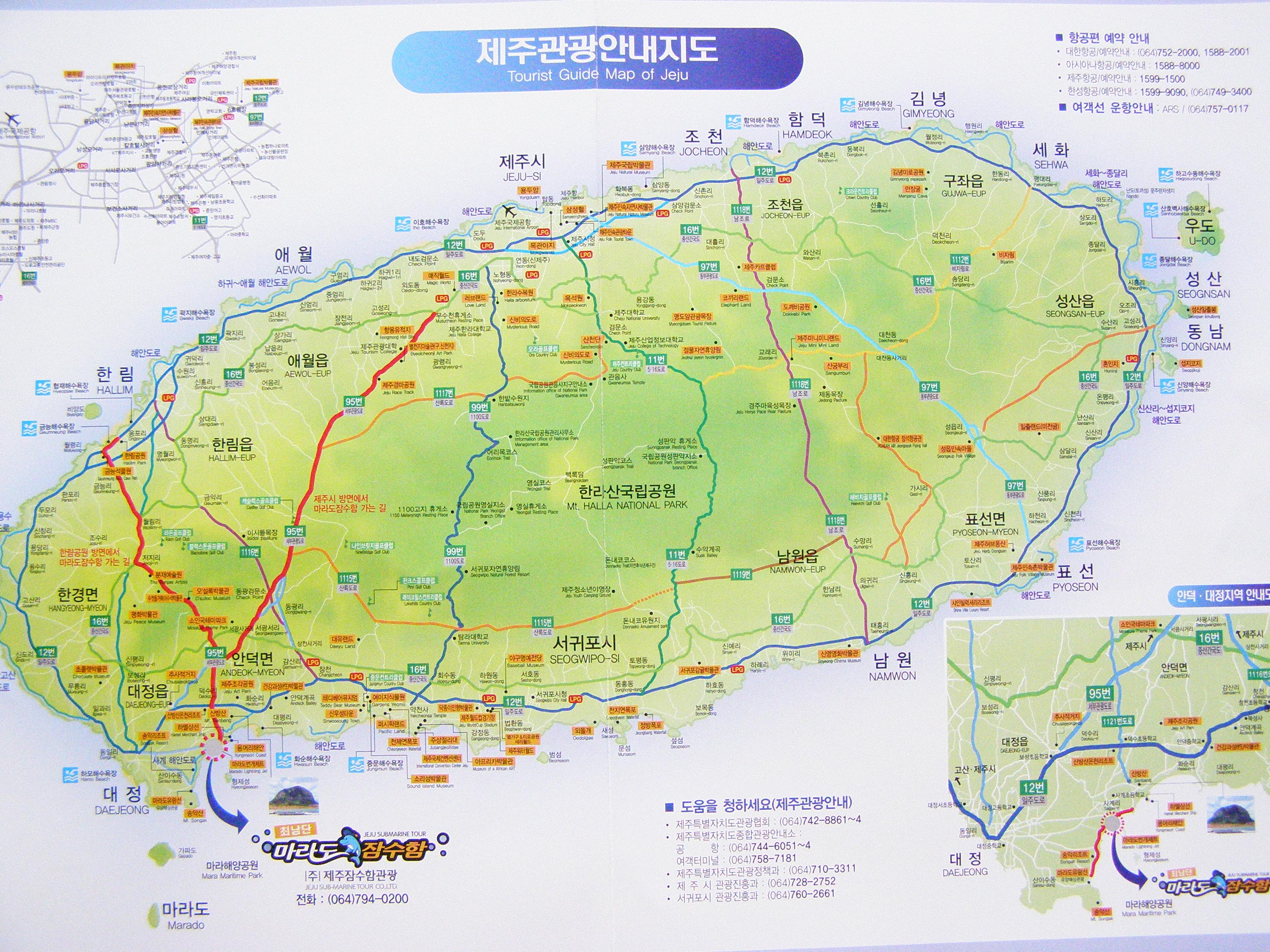 Driving Tour Of South Korea