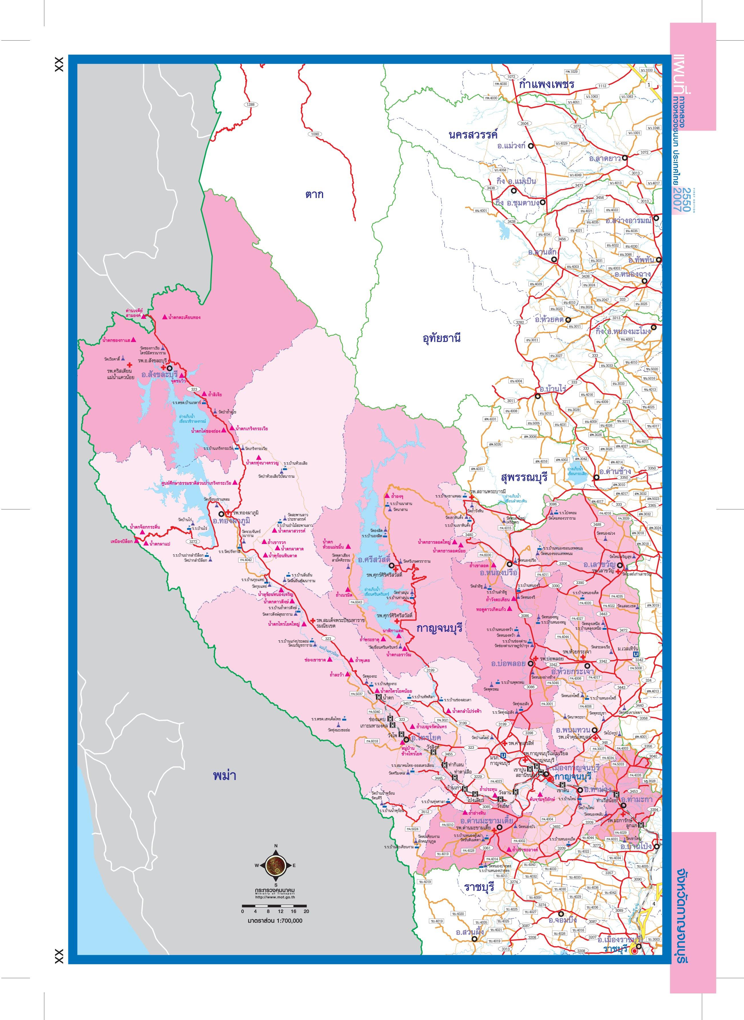 Kanchanaburi Thailand Map kanchanaburi thailand mappery