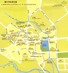 Kashgar, China Tourist Map
