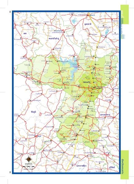 Khonkaen Thailand Map Khonkaen Thailand Mappery