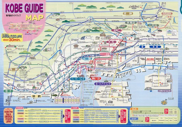 Kobe Tourist Map Kobe Japan mappery – Tourist Map Of Japan English