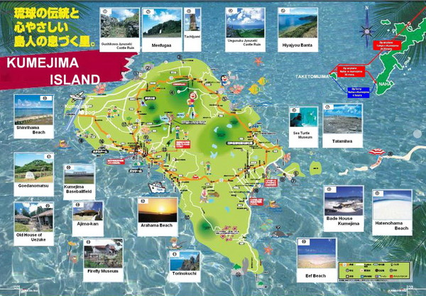 Kumejima Island Tourist Map Okinawa Japan mappery – Japan Tourist Map
