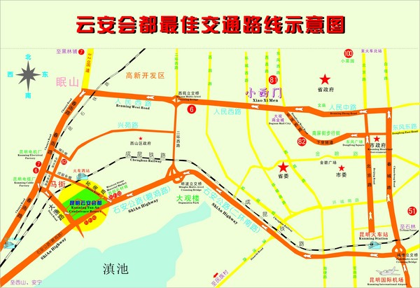 Kunming, Yunnan Tourist Map