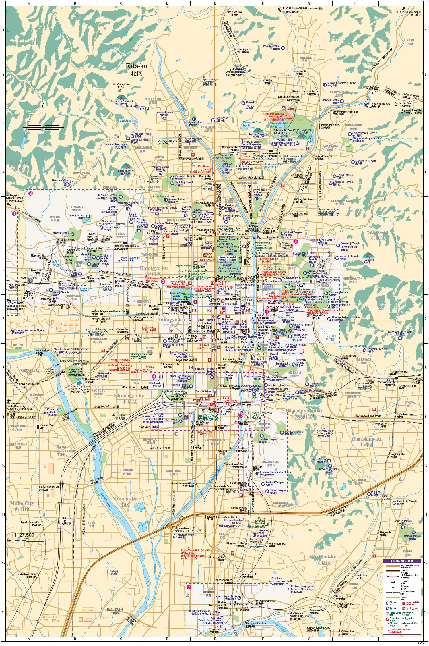 Kyoto Tourist Map Kyoto Japan mappery