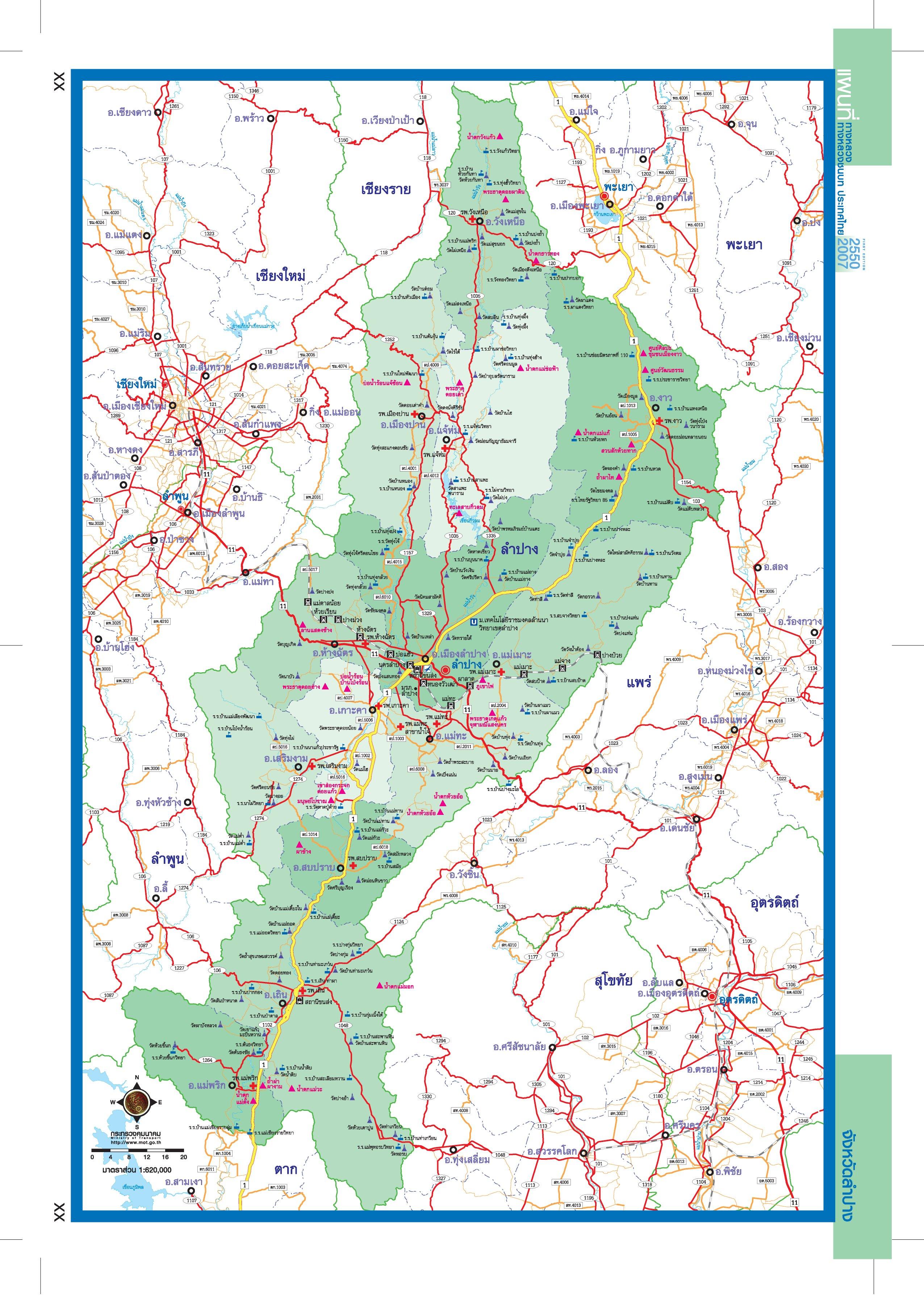 Lampang Thailand Map lampang thailand mappery
