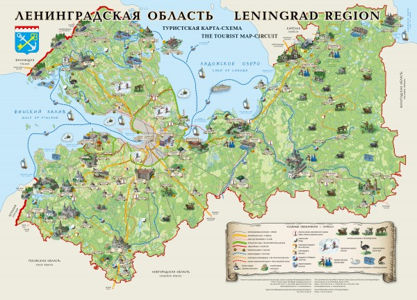 Leningrad Region Tourist Circuit Map