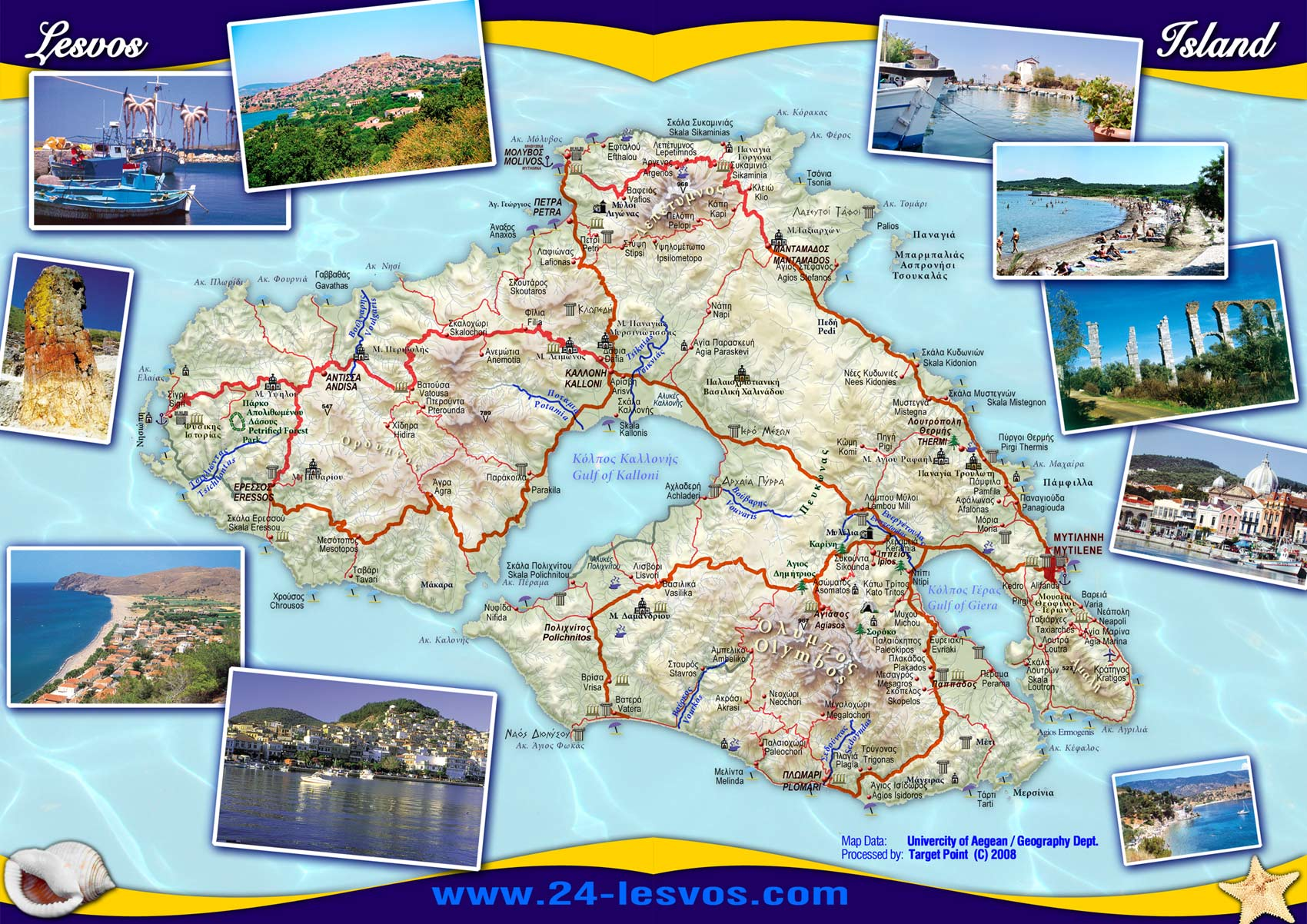 Lesvos Lesbos Tourist Map Lesvos Greece mappery – Greece Tourist Attractions Map