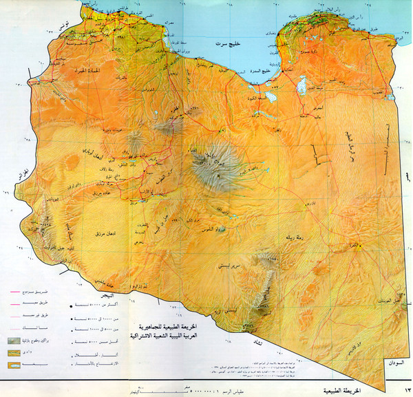 Libya physical map libya mappery fullsize libya physical map gumiabroncs Image collections