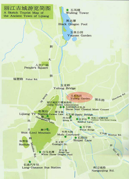 Lijiang City Tourist Map