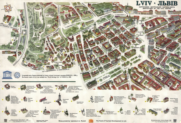 real life map collection mappery – Stockholm Tourist Map