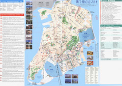 Macau City Transportation Map