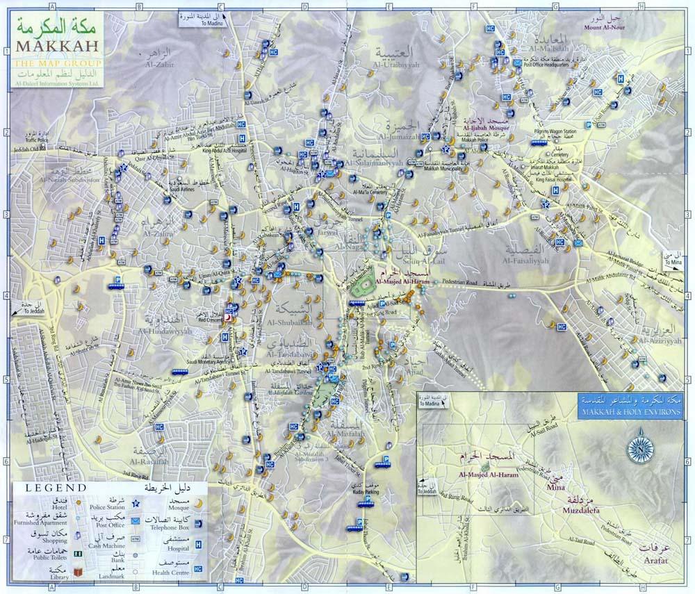 Makkah City Map - Makkah Saudi Arabia • mappery