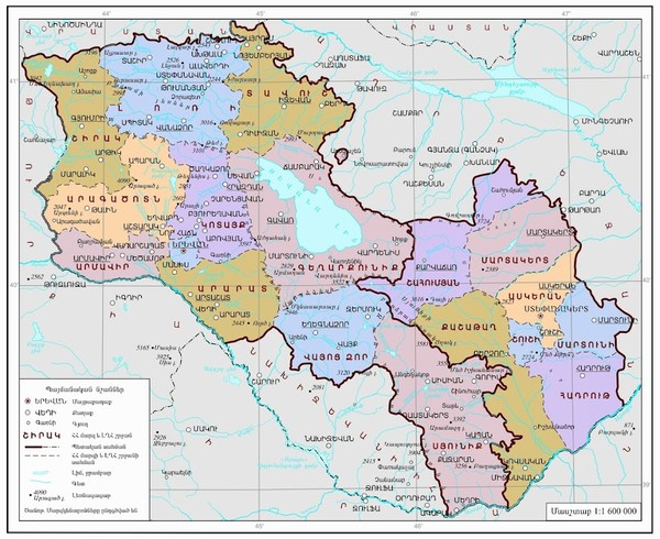 Armenia Map - Armenia • mappery