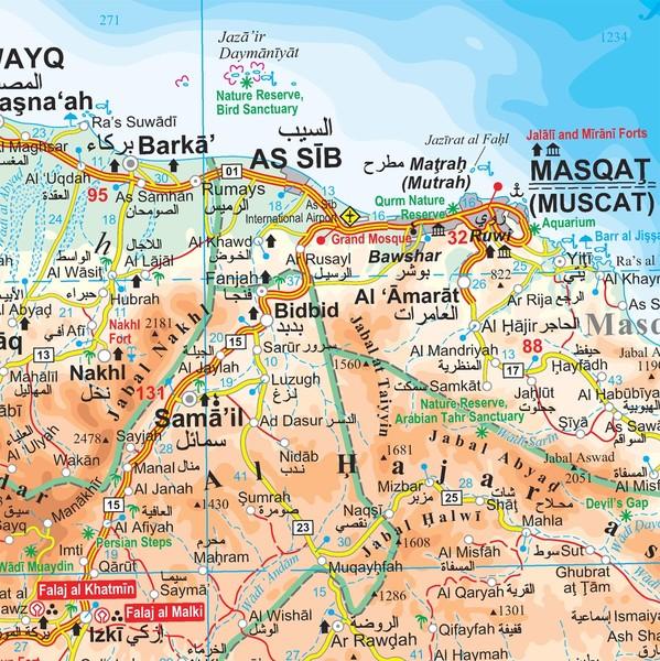 Masqat oman map mappery fullsize masqat oman map gumiabroncs Choice Image