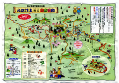 Mt. Mitake Hiking Map