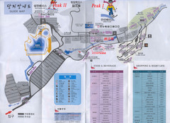 Muju Resort Guide Map