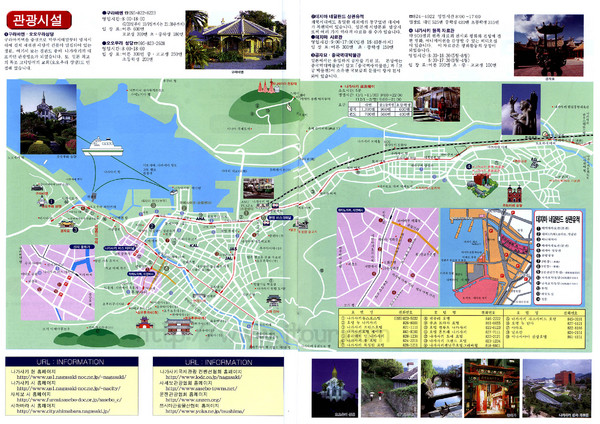 Nagasaki On World Map.Nagasaki Tourist Map Nagasaki Japan Mappery