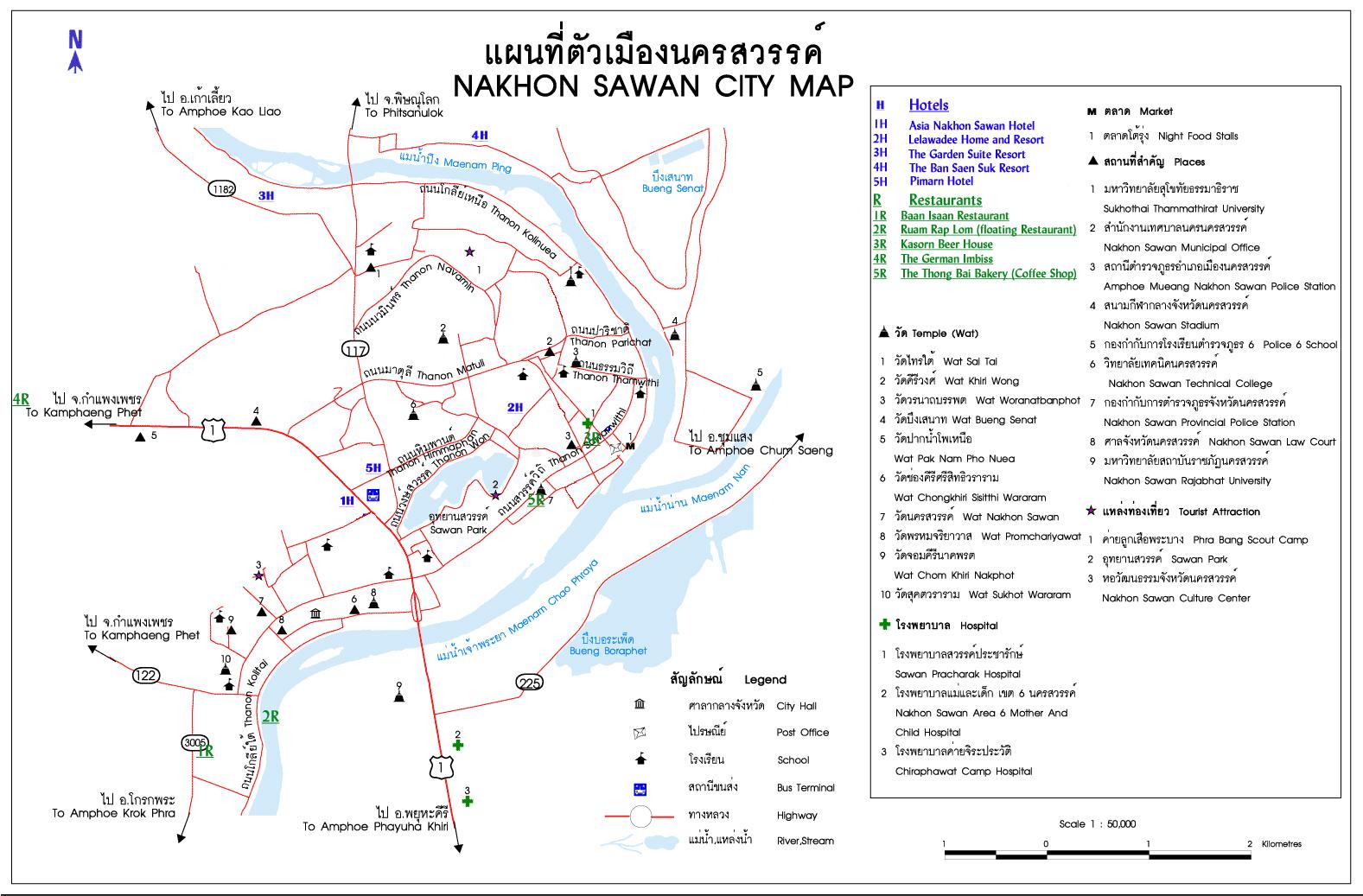 Nakhon Sawan Thailand  city photos : Nakhon Sawan City Map Nakhon Sawan Thailand • mappery