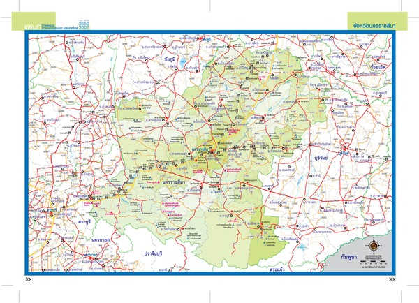 Nakhonratchasima Thailand Map nakhonratchasima thailand mappery