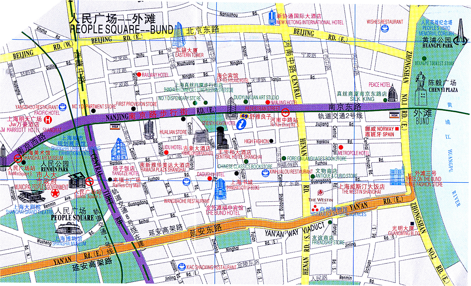 Nanjing Map Nanjing China Mappery - Nanjing map