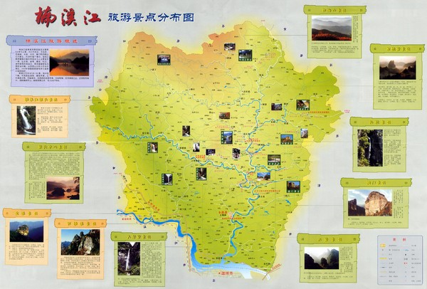 Nanxi River Detailed Tourist Map