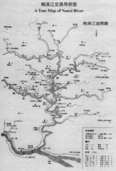 Nanxi River Tourist Map