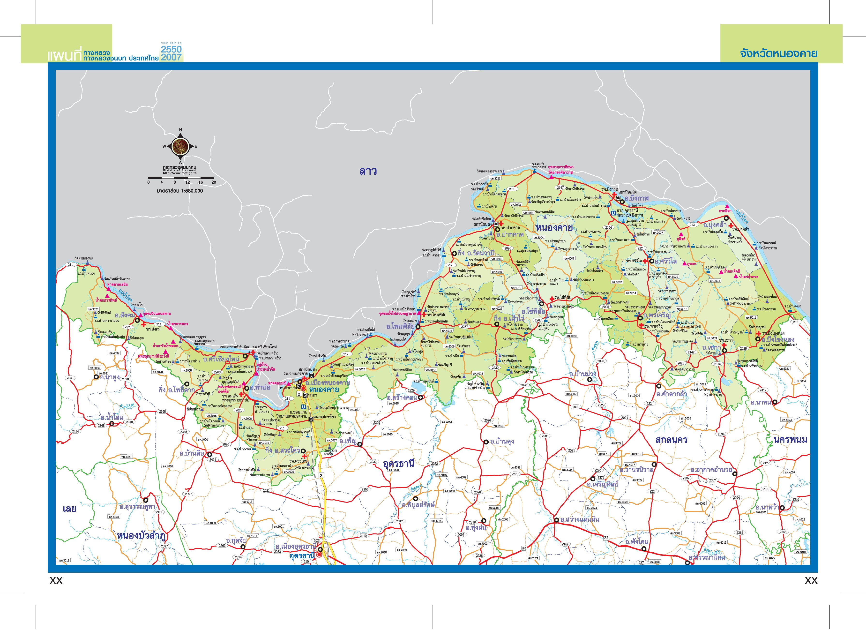 Nongkhai Thailand Map nongkhai thailand • mappery