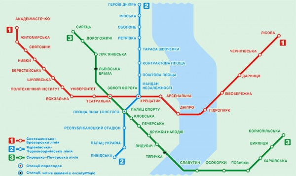 Official Kyiv Metro Map (Ukrainian)
