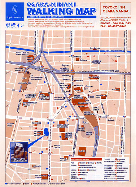 Osaka Walking Map Osaka mappery