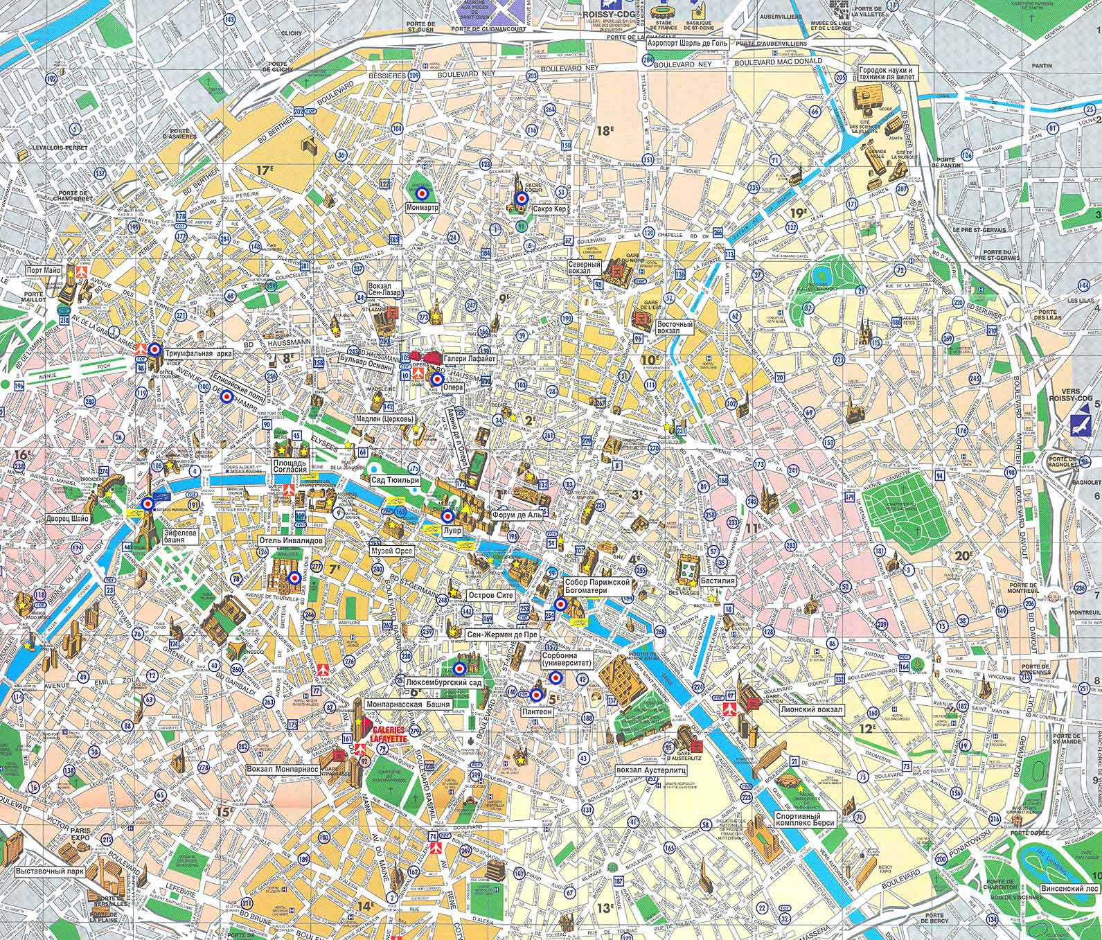 Célèbre Paris France Tourist Map - Paris France • mappery AJ46