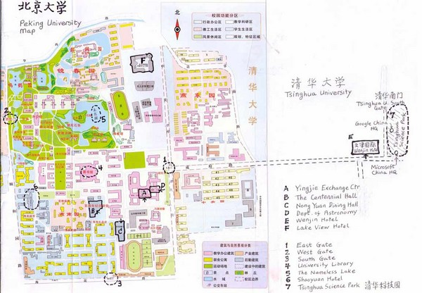 Peking University Map   Peking University • mappery