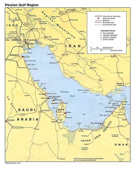 Persian gulf regional map persian gulf mappery fullsize persian gulf regional map gumiabroncs Gallery
