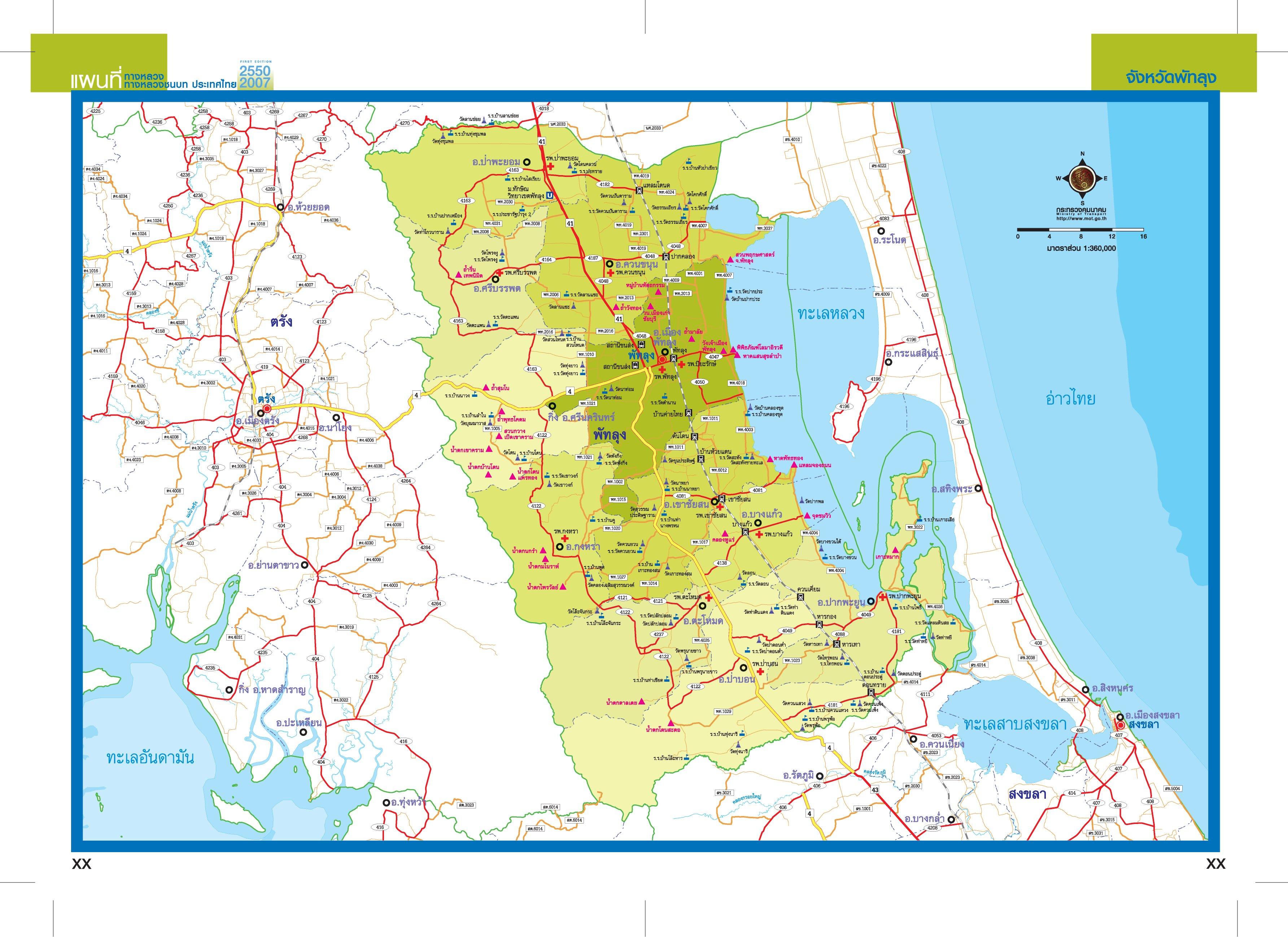 thailand southern phatthalung maps satellite