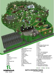 Ranua Wildlife Park Map