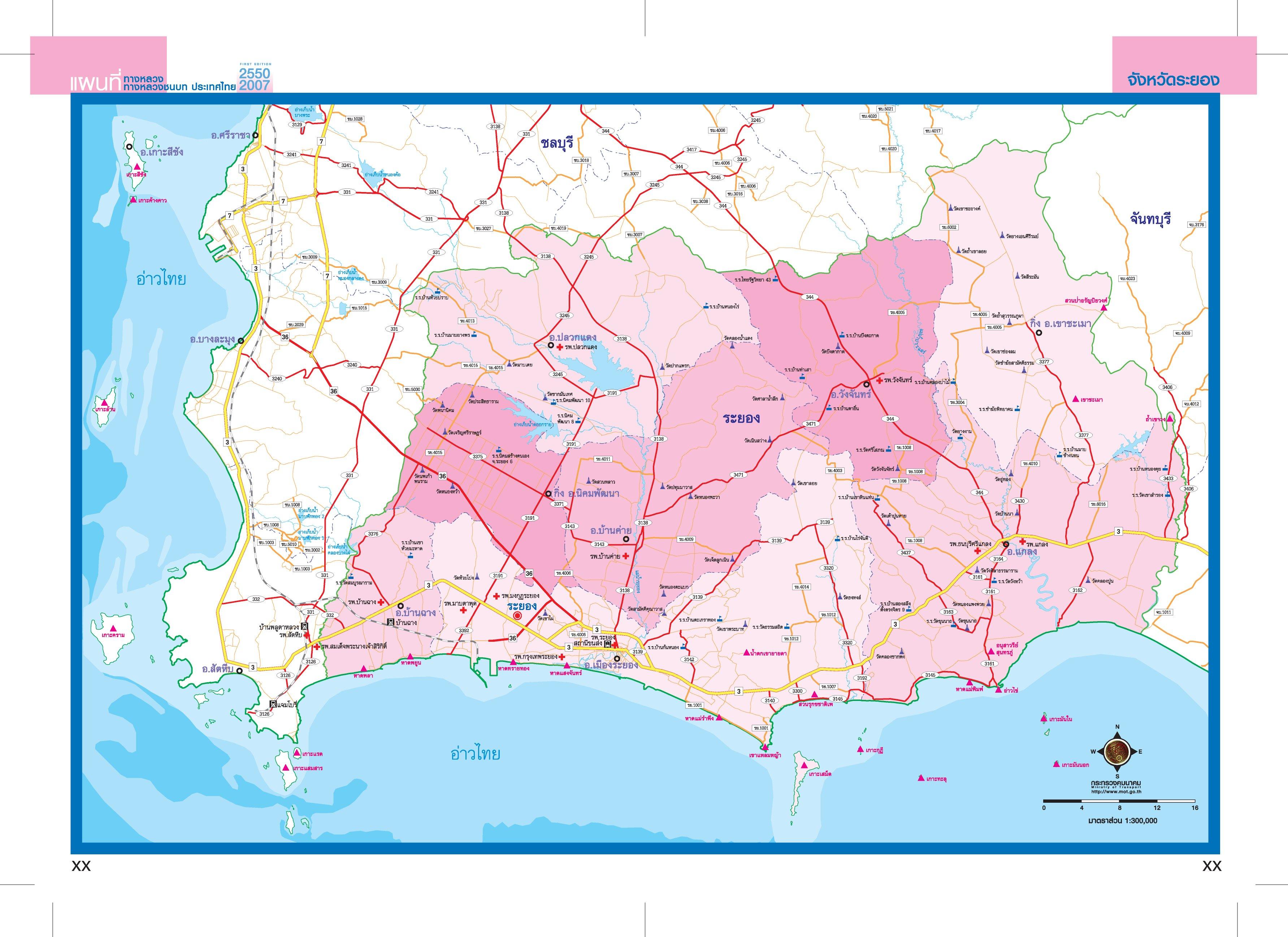 Rayong Thailand Map Rayong Thailand Map Rayong   CitiesTips.com