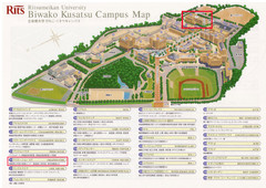 Ritsumeikan University Biwako Kusatsu Campus Map