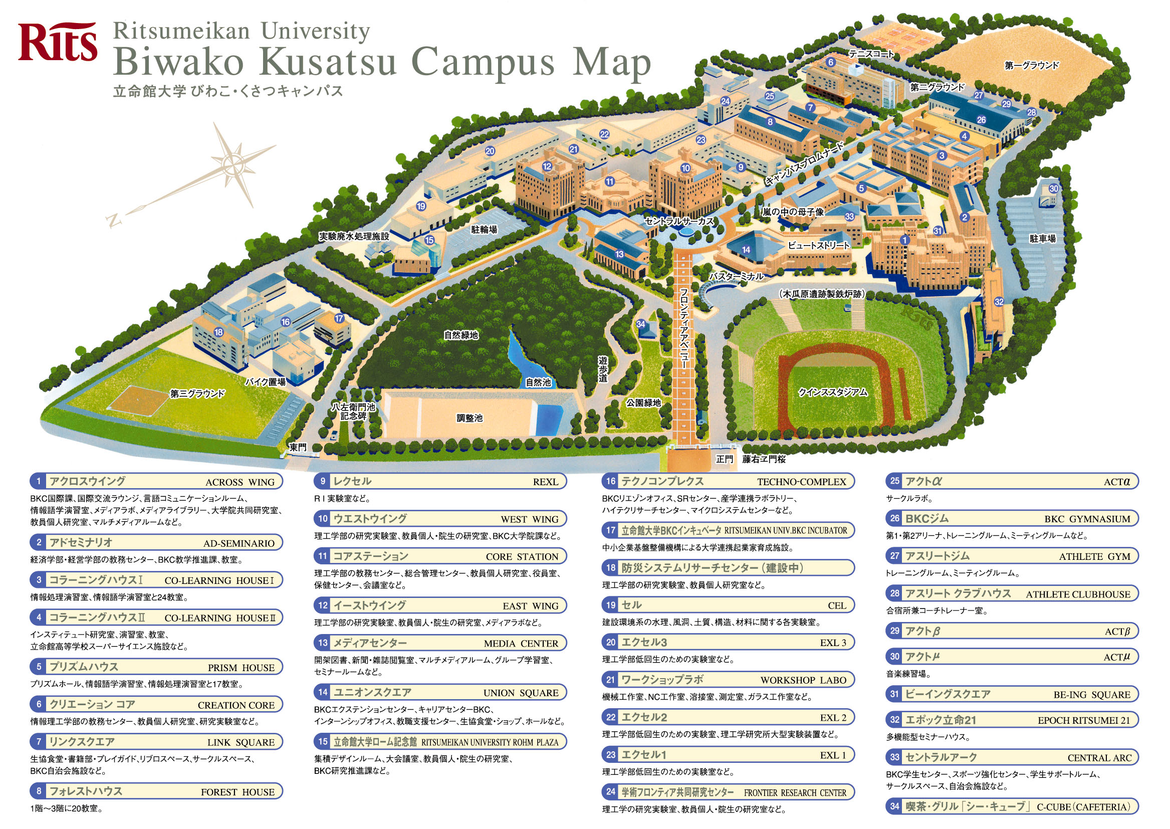 Ritsumeikan University Campus Map Kyoto Japan mappery – Map University