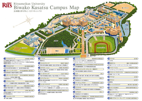 walla walla university campus map Ritsumeikan University Campus Map Kyoto Japan Mappery walla walla university campus map