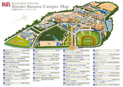 Ritsumeikan University Campus Map