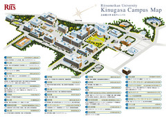 Ritsumeikan University Kinugasa Campus Map